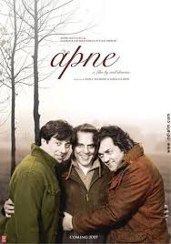 Apne (2007)