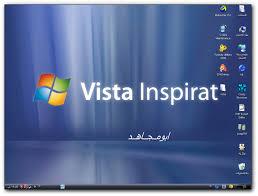 http://tbn0.google.com/images?q=tbn:-Hwq7Qn3qjVwUM:http://absba4.absba.org/teamwork17/vista/49a2878515.png
