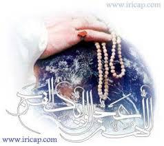 او برای دم هر ثانیه ام رحمتی بود عظیم! - به روز رسانی :  4:27 ع 87/12/1 عنوان آخرین نوشته : جریان نفاق در جامعه اسلامی چگونه شکل گرفت ؟ ( 1 )