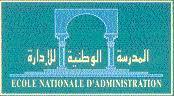 منتديات المدرسة الوطنية للإدارة -الرباط-