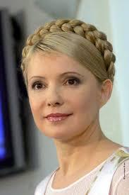 Yulia Tymoshenko Pictures - yulia-tymoshenko