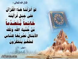أناشيد اسلامية