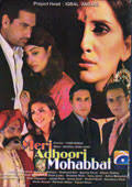 ... Ayesha Khan, Adnan Siddiqi, Mehmood Aslam, Shafi Mohammad Shah (Late) - MeriAdhooriMohabbat