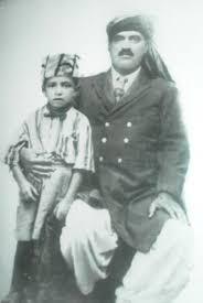 Aminullah Shah