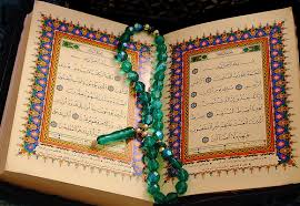 Letak Kekurangan dan Kesalahan Al-Qur'an