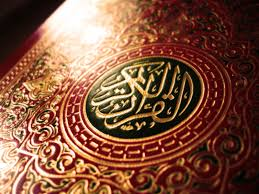 800px Quran cover Download Holy Quran (Available on a Single File)