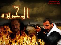 *&^قسم الافلام العربيه ^&*
