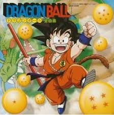 Play Dragonball Z High Time Online