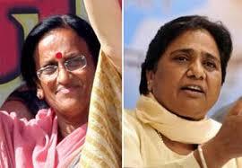 Rita Joshi seeks CBI help - Rita.Bahuguna.Joshi-Mayawati