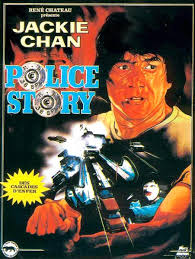 affiche_Police_Story_1985_1