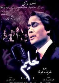 Halim 2008