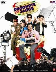DHOONDTE REH JAOGE 2009 BOLLYWOOD HINDI MOVIE DOWNLOAD MEDIAFIRE