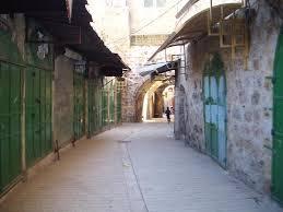 القصبة Hebron-11074.jpg