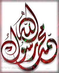 •.♥.•° أقوااال مشااهير الغرب في رسولنا محمد صلى الله عليه وسلم °•.♥.•°
