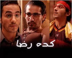 افلام احمدحلمى ابوحجرالحجيراتى 3135373