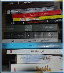 عبير الأدباء وشعراء ومطبوعات