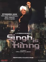 Singh is King (2008)