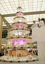 كعكة السعادة الزوجية 2280_1175272216