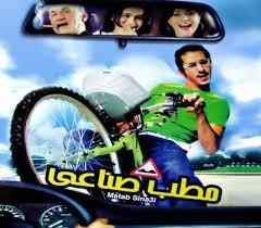 قسم الافلام العربية