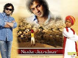 Nanhe Jaisalmer (2007)