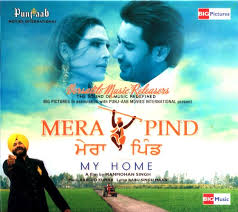 Mera Pind My Home (2008)
