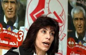 Khalida Jarar, FPLP, invita l'ANP a liberare i prigionieri politici in Cisgiordania.