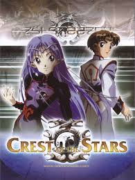 Crest of the Stars Picture