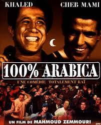 » 100% Arabica -افلام مغربية مباشرة