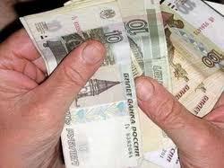 На зарплату бюджетников в Хабаровском крае будет потрачено 1 млрд 390 млн рублей