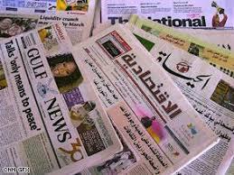 الصحف المغربية والعربية