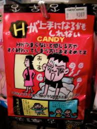8 Produk Aneh Dari Jepang Sany0421