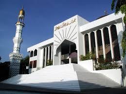 المركز الإسلامي في جزر المالديف