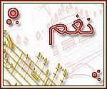 2011 البنات2011 arabic