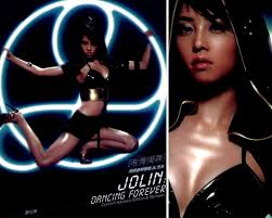 Previous Image - jolin-tsai_019