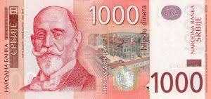 SerbiaPNew-1000Dinara-2003-NewSigKoriUdovicki.jpg