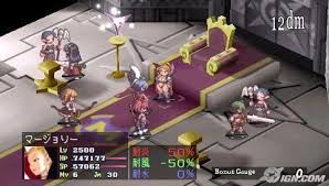 Disgaea Afternoon of Darkness USA PSP H33T 1981CamaroZ28 preview 2