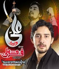 Farhan Ali - AfreenM-farhan-ali-7