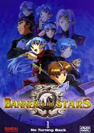 Banner of the Stars Picture