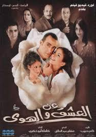 ₪ ζΩ«۩۩احــدث فيديو الكليبات العربيــة 2008 ۩۩»Ωζ ₪