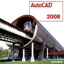 منتدى برنامج الاتوكاد AutoCAD