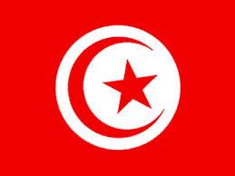 منتدى الكرة التونسية