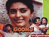 Mohan Kotwan, Amin Karim - goonj_1989