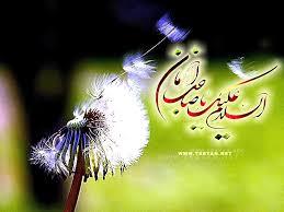 سلام... - به روز رسانی :  10:6 ع 87/10/6 عنوان آخرین نوشته : ما