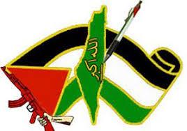 تحيا فلسطين-_-غزة