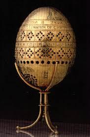 ביצה זהב טהור