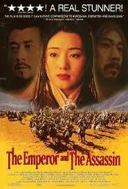 Poster Jing ke ci qin wang - jing-ke-ci-qin-wang-647400l