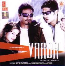 film indien : VaaDa