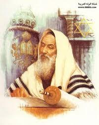 يهود ايران ...!!