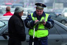 Роздруківка усіх штрафів, що діятимуть із 17 листопада