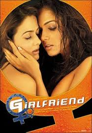 Girlfriend (2004) – Hindi Movie Watch Online - Girlfriend%2B(2004)%2B-%2BHindi%2BMovie%2BWatch%2BOnline